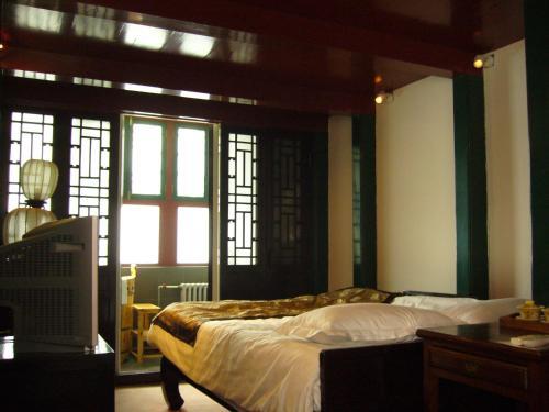 Lu Song Yuan Hotel(Nanluoguxiang) photo 8