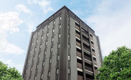 小名浜皇冠山酒店 Hotel Crown Hills Onahama