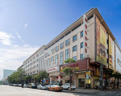 . Vienna Hotel Zhongshan Guzhen Town Center