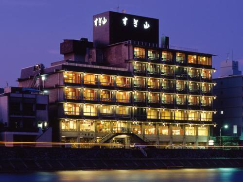 Usyounoie Sugiyama - Hotel - Gifu