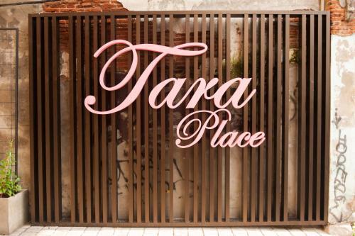 Taraplace Hotel Bangkok photo 14