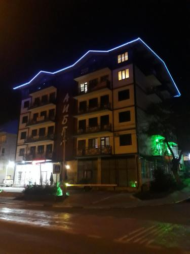 Apartment Aibga - Hotel - Krasnaya Polyana