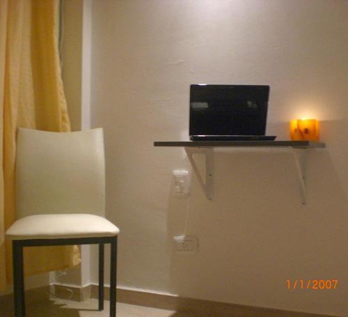 Фото отеля Terra do Mar Hotel