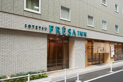 Sotetsu Fresa Inn Ginza Sanchome photo 64