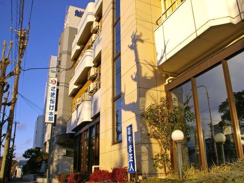 薩吉伽克本館商務酒店 Business Hotel Sakigake Honkan