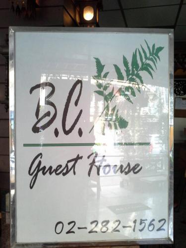 BC guesthouse Banglamphu photo 2