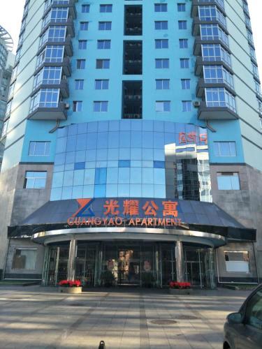 . Guangyao Service Apartment Beijing Ritan