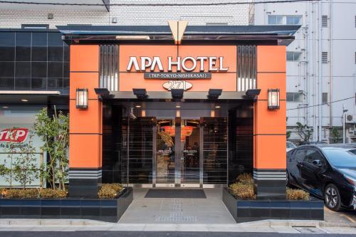 TKP東京西葛西APA酒店