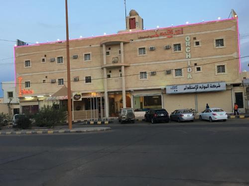 Orchida Turaif Hotel 2