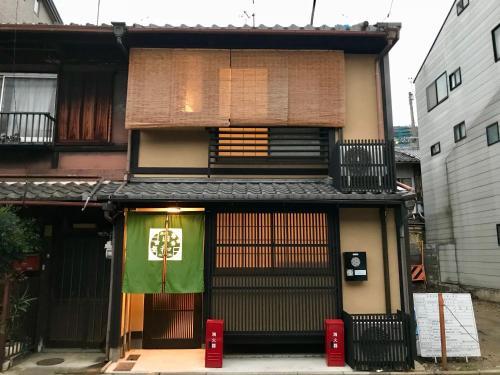 京宿日和 聚楽 Hiyori Juraku