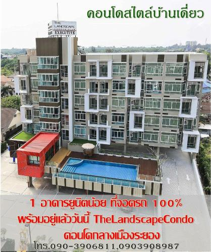 The Landscape Condo Rayong by Jeab The Landscape Condo Rayong by Jeab