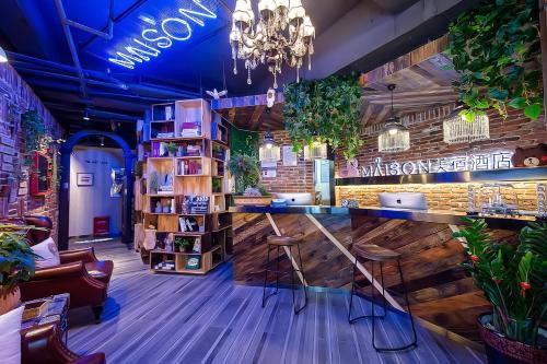 . Huiyou Maison Hotel Changsha Walker Street Huangxing Plaza Metro Branch