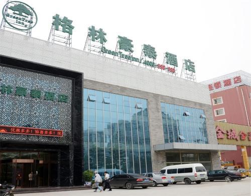 Hotel Greentree Inn Beijing Fengtai Dacheng Road Huanles