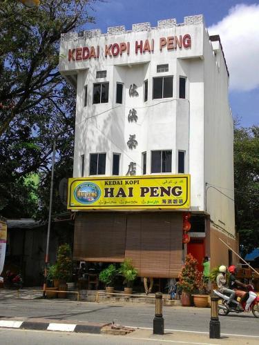 De Chukai Hotel Kampong Kemaman