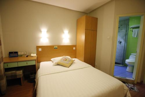 Beijing Zhong An Hotel photo 46