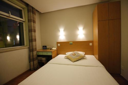 Beijing Zhong An Hotel photo 48