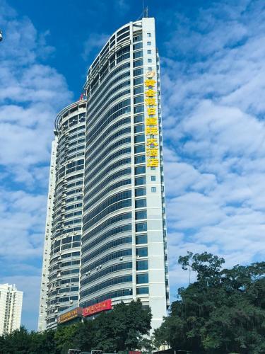Guangxi Golden Holiday Hotel