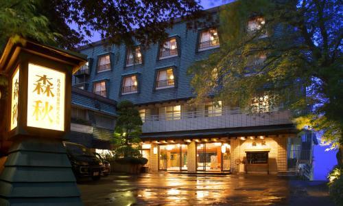 莫利亞奇日式旅館 Moriaki Ryokan