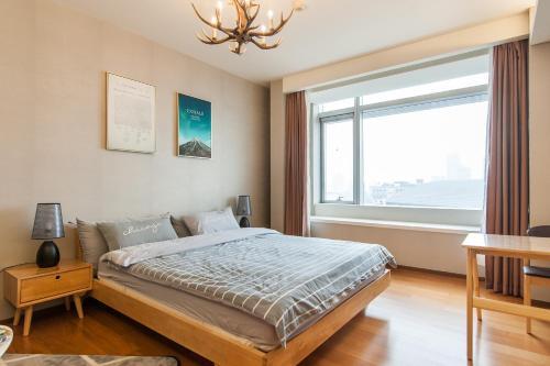 . Tianjin Deer House Apartment