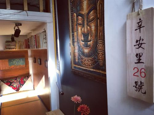 Beijing Axis Hutong Guesthouse photo 44