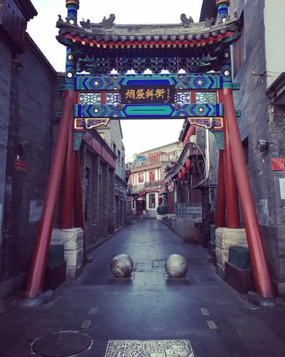 Beijing Axis Hutong Guesthouse photo 50