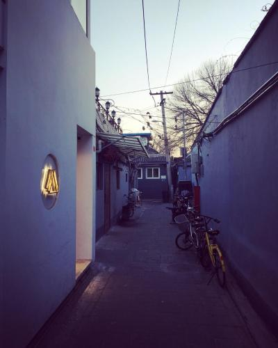 Beijing Axis Hutong Guesthouse photo 56
