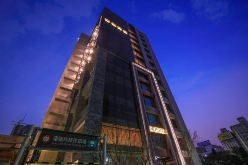 . Darlon Hotel