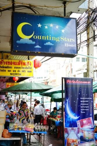 Counting star Hostel photo 15