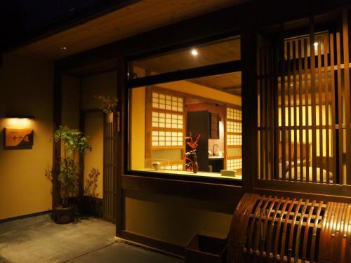 Izayoi - staff stay Kyomachiya