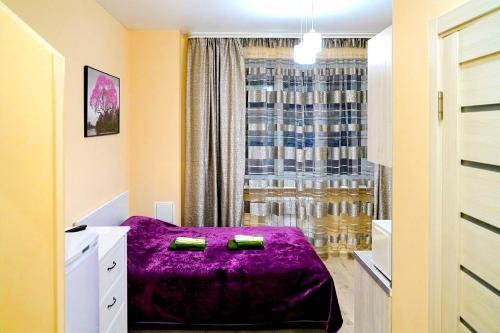 . Apartment Diana