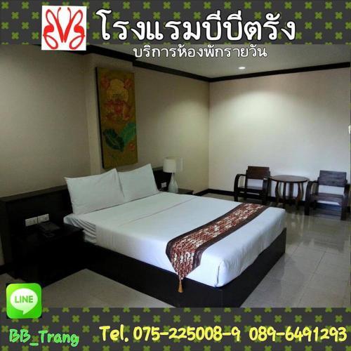 BB Trang Hotel BB Trang Hotel