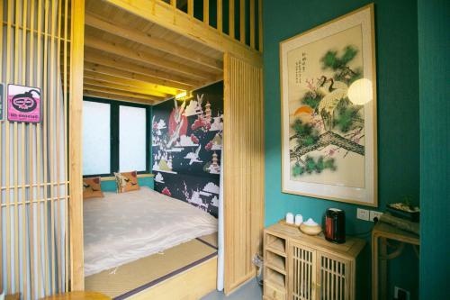 Walnut Tree Courtyard Peking photo 18