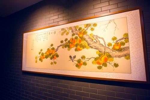 Walnut Tree Courtyard Peking photo 46