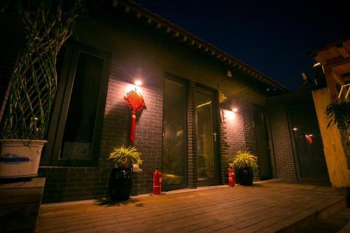 Walnut Tree Courtyard Peking photo 49