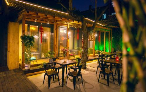 Walnut Tree Courtyard Peking photo 50