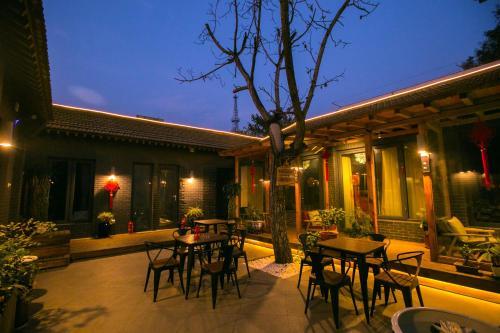 Walnut Tree Courtyard Peking photo 56