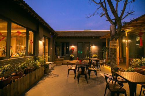 Walnut Tree Courtyard Peking photo 57
