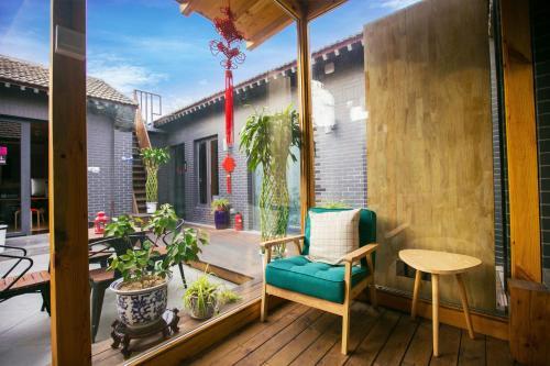 Walnut Tree Courtyard Peking photo 64