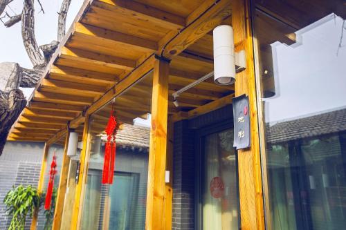 Walnut Tree Courtyard Peking photo 67