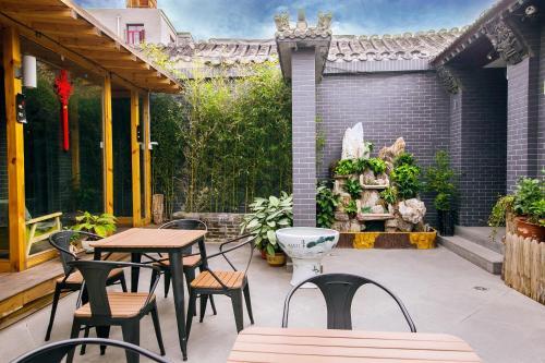 Walnut Tree Courtyard Peking photo 70