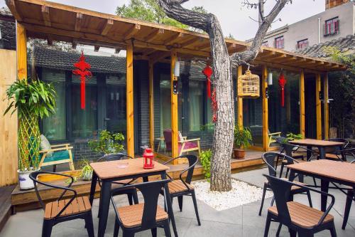 Walnut Tree Courtyard Peking photo 71