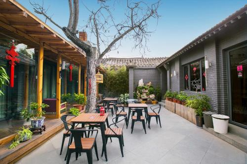 Walnut Tree Courtyard Peking photo 74