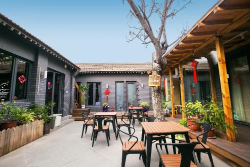 Walnut Tree Courtyard Peking photo 75