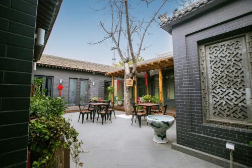 Walnut Tree Courtyard Peking photo 76