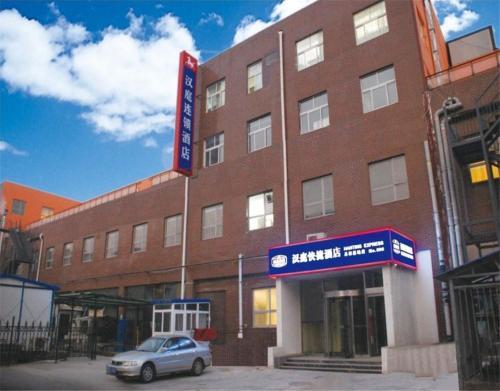 . Hanting Hotel Beijing Advanced Business Park