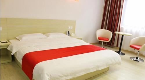 . Thank Inn Chain Hotel Guangdong Zhaoqing Heping Road