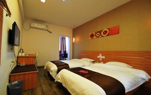 . Thank Inn Chain Hotel Guizhou Anshun Development Area Xihang Road