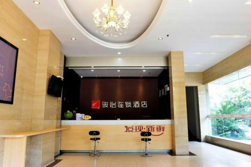 . JUNYI Hotel Jiangxi Ganzhou Zhanggong District Train Station