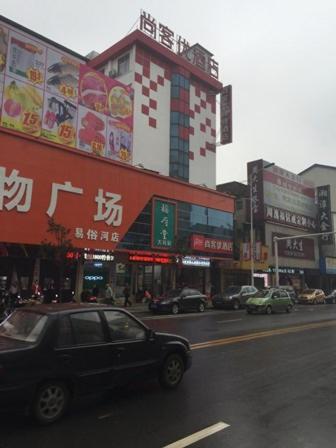 . Thank Inn Chain Hotel Hunan Xiangtan Yisu River