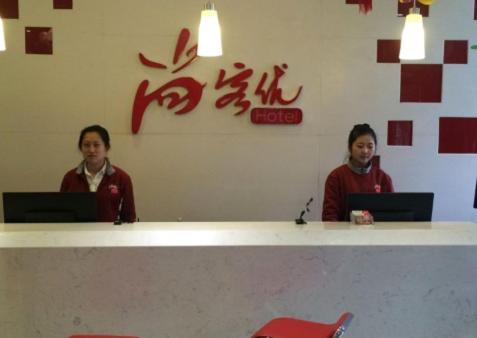 . Thank Inn Chain Hotel Shangxi Changzhi Daqing Road